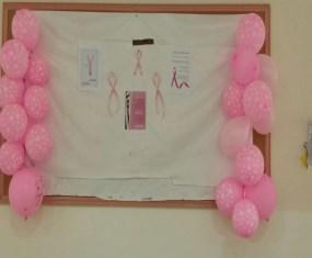 معا ضد سرطان الثدي